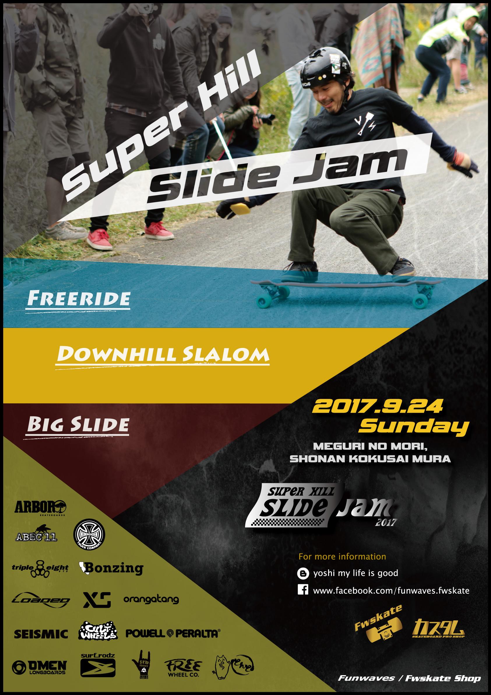 湘南茅ケ崎エフダブスケートボードショップ主催スライドジャムはロンスケやスライドのスケボーイベント大会